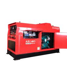 柴油發電電焊機款式圖片