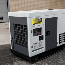 35千瓦柴油發電機行情圖片
