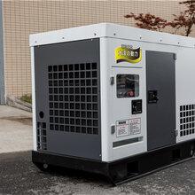 35千瓦柴油發電機全自動