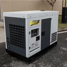 30千瓦柴油發電機現貨出售圖片