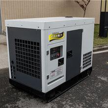 大澤動力60千瓦柴油發電機