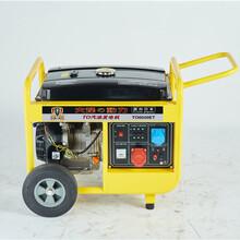 7千瓦汽油發電機小體積圖片