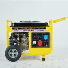 10千瓦汽油發電機售后圖片