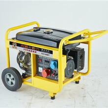 大澤動力6kw汽油發電機投標用圖片