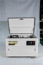 12千瓦汽油發電機解析圖片