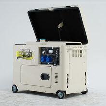 6千瓦柴油發電機應急電源