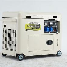 6千瓦柴油發電機移動帶輪子圖片
