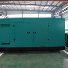600千瓦柴油發電機大型工程用圖片