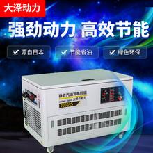 30千瓦汽油發電機報價圖片