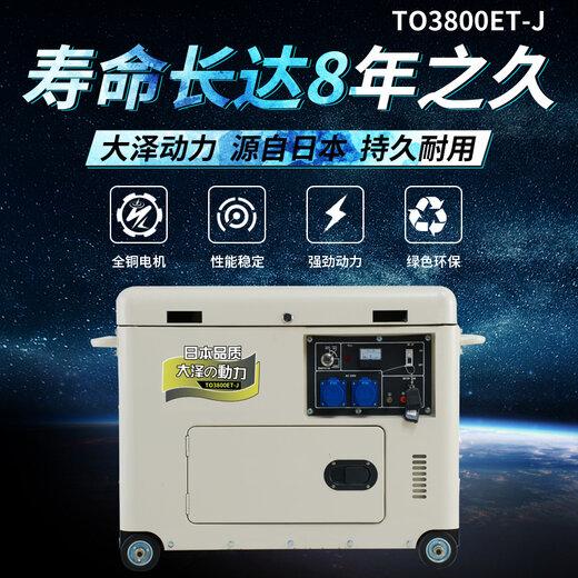 TO3800ET-J主圖-1