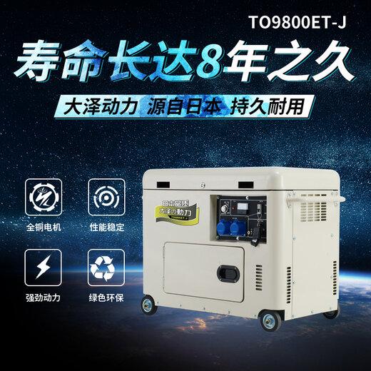 TO9800ET-J主圖-2