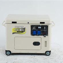 5000瓦柴油發電機三相220V圖片