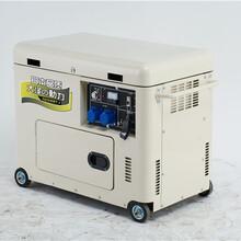 5千瓦柴油發電機節能配置圖片