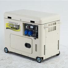 8千瓦柴油發電機房車用