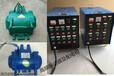 供應陜西高頻振動器廠家延安變頻附著式振動器
