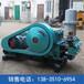 地基加固專用泥漿泵陜西工程注漿用BW泥漿泵安康泥漿泵