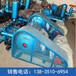 BW型三缸泥漿泵陜西礦用泥漿泵渭南防爆型泥漿泵