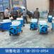 水泥砂漿注漿機河北唐山HJB-2擠壓式注漿泵來電咨詢
