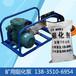 礦用噴射阻化泵陜西漢中防滅火阻化泵