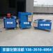 非固化沥青热熔喷涂机福建防水涂料非固化溶胶机