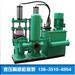 江西YB140陶瓷柱塞泵九江变量柱塞泵