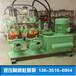 高壓柱塞泵山東濟南陶瓷柱塞泵yb-300現貨供應