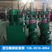 柱塞泵轉速山西大同yb系列陶瓷油壓柱塞泵生產廠家