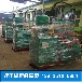 高壓陶瓷柱塞泵黑龍江雞西陶瓷柱塞泵yb-300生產廠家