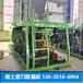 礦山復綠噴播機青海黃南邊坡綠化設備播種機現貨供應