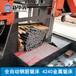 4240雙立柱金屬帶鋸床山東青島工地用鋼筋鋸床現貨供應