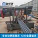 小型臥式鋸床河南周口4240液壓自動夾緊生產廠家