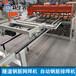 建筑網焊網機河南周口護欄網焊網機現貨供應