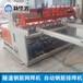 鋼筋網排焊機數控排焊機貴州銅仁鋼筋網片排焊機生產廠家