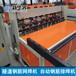 焊網機遼寧大連鋼筋網片排焊機生產廠家