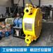 煤礦渣漿擠壓軟管泵河南新鄉雙管工業軟管泵生產廠家