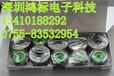 大连MAX线号机CH-IR300B国产色带批发