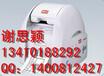 浙江地铁专用MAX彩色宽幅标签机CPM-100HC