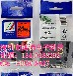 兄弟标签打印机国产色带TZ3-451