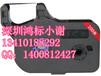云南TP66ATP66色带(TP-R100B)