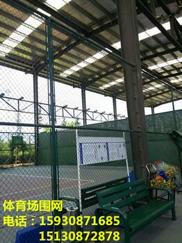 淮安运动场地围网学校球场围网体育场地围网