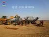 l莱阳低价出售公路机械dwjx30震动筛沙机