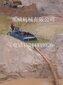 山東便宜抽沙船廠家三萬二元小型抽沙船價格3.2萬抽沙船圖片