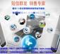 信息群发平台-云南领先信息群发_企业信息软件信息平台公司