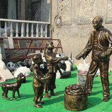 陕西西安民俗雕塑厂供�应民俗文化雕⊙塑农耕文化雕塑广场雕塑图片