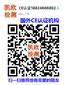 沈阳CE认证机构,沈阳CE认证公司,欧盟CE认证办理图片
