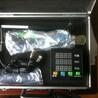 灌浆筒测量仪