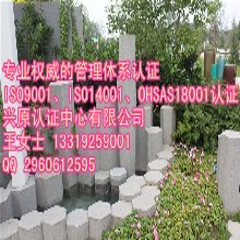 西安包装ISO9001体系认证品质卓越兴原认证