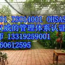 西安纸业ISO9001体系认证值得信赖兴原认证
