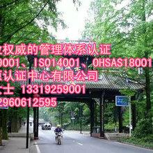 西安纸业ISO9001体系认证信誉至上兴原认证