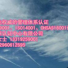 西安纸业ISO9001体系认证快速申请兴原认证